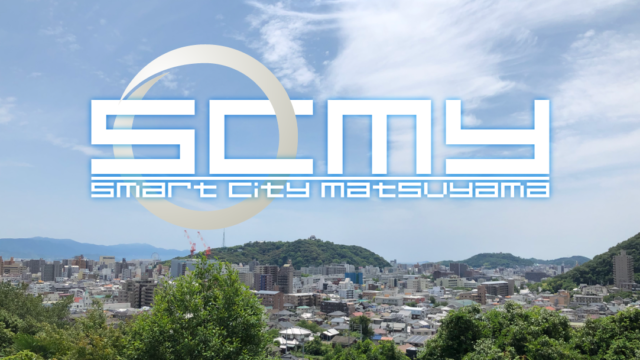Smart City MATSUYAMA