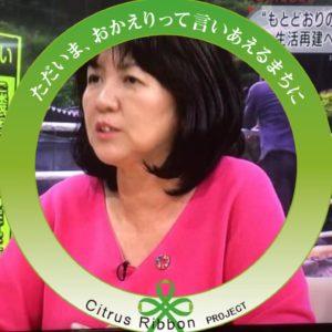 松島 陽子