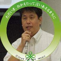 田中 弘樹